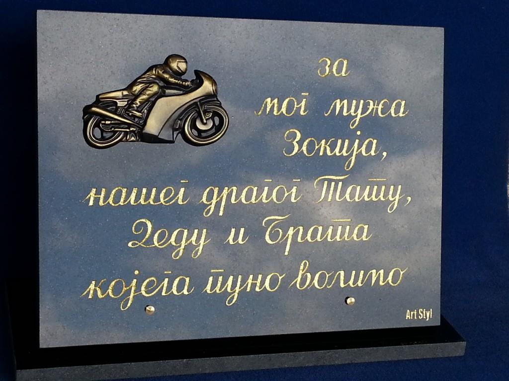 Gravure langue cyrillique